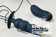 [12단 진동] 프리티 러브 스페셜 애널 스티뮬레이션 C형 후기